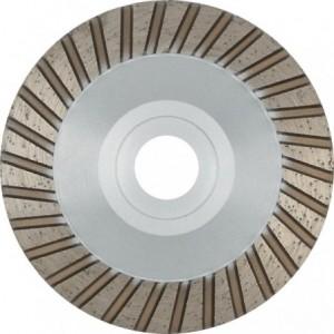 Tarcza diamentowa 125 granit Klingspor DS 600 GC 331053